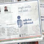 الدفاع عن الحق في المعلومات: تجربة الهند