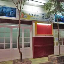 Khatwa Front1