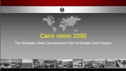 Cairo 2050