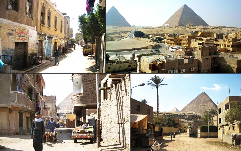 """الصور مختارة من العرض التقديمي للهيئة العامة للتخطيط العمراني 2009 """"الرؤية المستقبلية للقاهرة 2050 """"."""