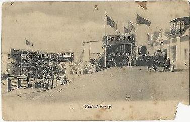 مجموعة من كازينوهات  روض الفرج التي كانت تعمل كمقاهٍ ومسارح في نفس الوقت، كما سجلتها هذه البطاقة البريدية (المصدر)