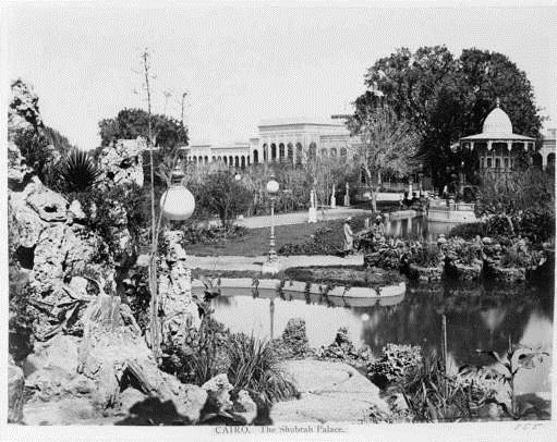 قصر محمد علي وحدائق شبرا حوالي 1890 (Courtesy Library of Congress)