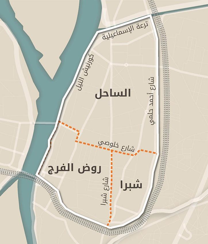 تطابق حدود أحياء شبرا علي الشوارع الرئيسية بها