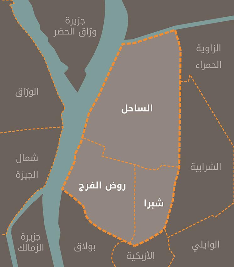 موقع وأحياء منطقة شبرا