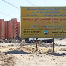 """Housing for the Most Care-Worthy Citizens"", reads the sign marking the entrance to Masākin 'Uthmān"