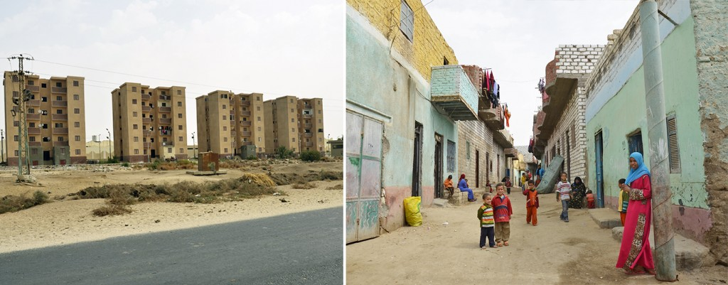Resident's houses and community housing buildings from the governorate on the road to ʿAzbat Filibu – Al-Maṭāhara Al- Sharqiyya