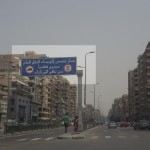 The Mustafa Al-Nahhas Corridor Development Project: A Lost Opportunity?