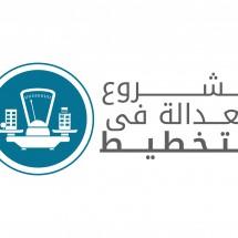 PIJ_Logo_Banner_Stamp