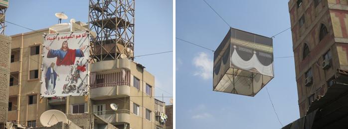 الرموز الدينية أيقونات لافتة في شوارع المنيرة الغربية. (تضامن 2015)