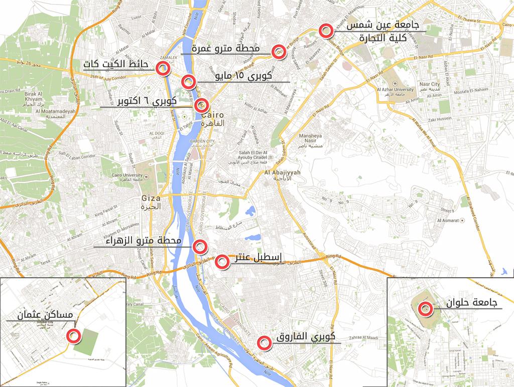 أماكن أعمال تلوين المدينة الرمادية (تضامن 2014)