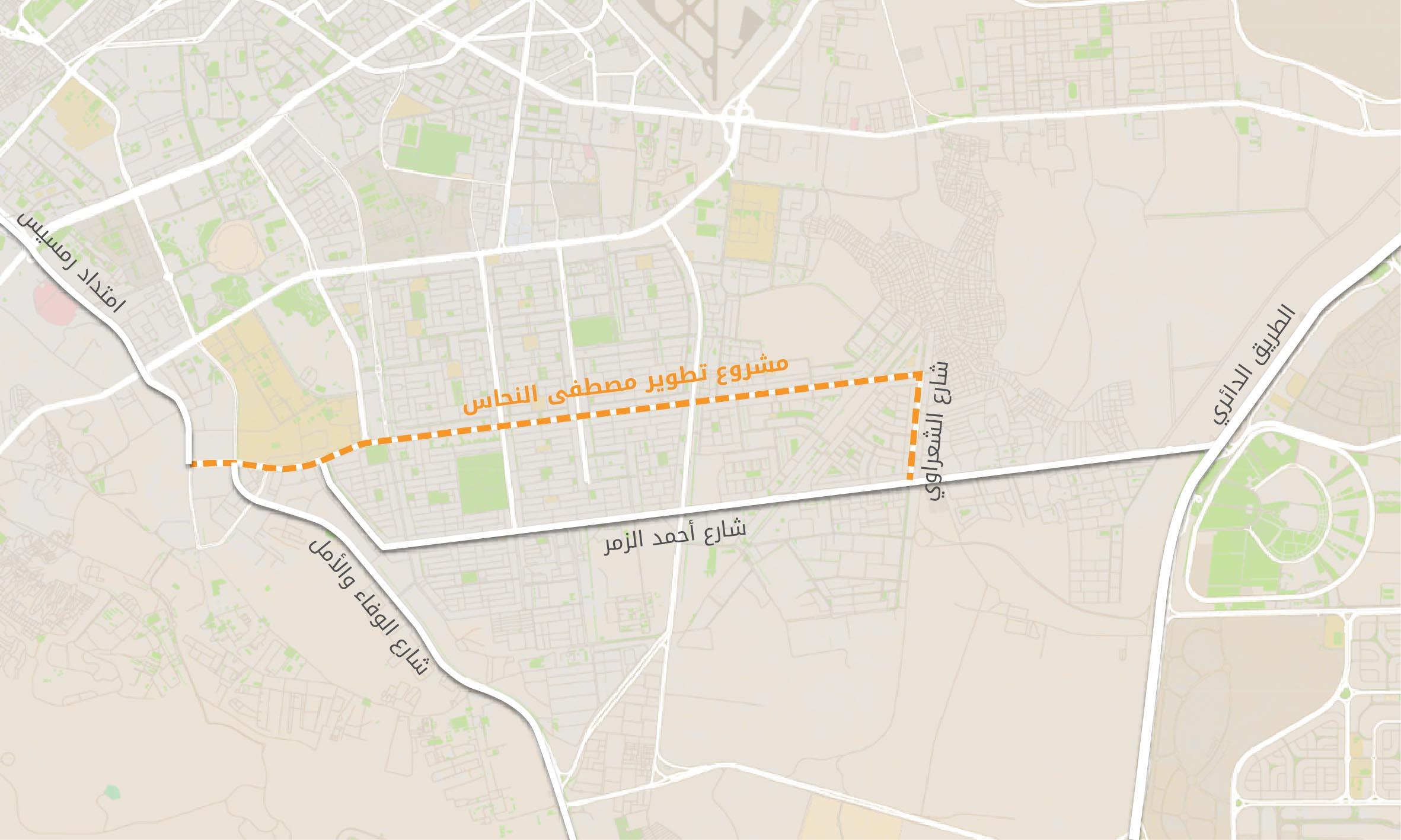 مشروع تطوير مصطفى النحاس والمنطقة المحيطة به. المصدر: تضامن. مصدر صورة الأقمار الصناعية: خرائط جوجل