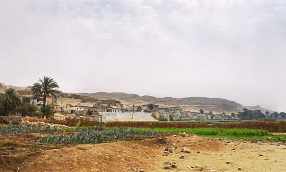 UI_Al-Minīa_VillageView-en