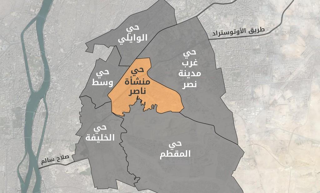 حي منشأة ناصر والأحياء المجاورة.