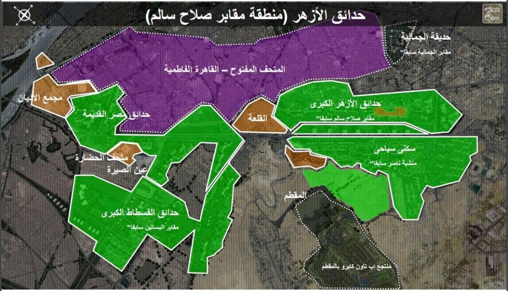من مخطط القاهرة 2050.