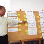 الموازنة التشاركية في تونس: استغلال فرص التفاعل بين المجتمع المدني والبلديات