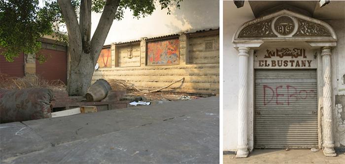 البستاني وقشتمر اليوم. اللوحة المُعلقة على الجدار الجانبي تظهر أحد أشهر رواد قشتمر: نجيب محفوظ ©تضامن