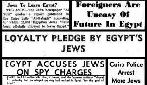 """""""هل يغادر اليهود مصر؟"""" / """"الأجانب قلقون من المستقبل في مصر"""" / """" يهود مصر يتعهدون بالولاء"""" / """"مصر تتهم اليهود بالتجسس"""" / """"شرطة القاهرة تعتقل المزيد من اليهود"""" العناوين الرئيسية في الصحف من 1948 إلى 1954. المصدر"""