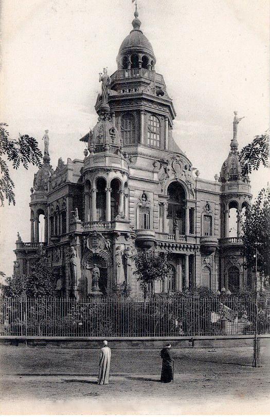 قصر السكاكيني الكبير. المصدر