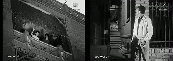 """فيلمان من أكثر الأفلام شهرة في تاريخ السينما المصرية، """"أم العروسة"""" و """"في بيتنا رجل """"، تم تصويرهما في شارع المهراني في الظاهر. المصدر"""