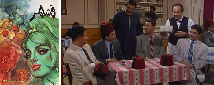 قشتمر، الرواية والمسلسل التليفزيوني الذي أوحت به. في الصورة إلى اليمين مشهد من مسلسل عام 1994 ويظهر فيه شخصيات محفوظ جالسون في قشتمر. المصادر: غلاف الرواية، المشهد