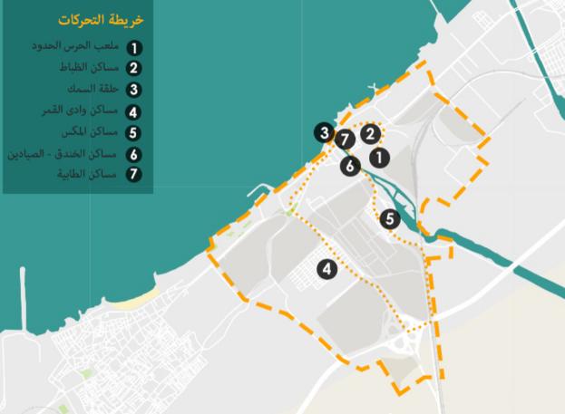 خريطة توضح الأماكن التي تم زيارتها