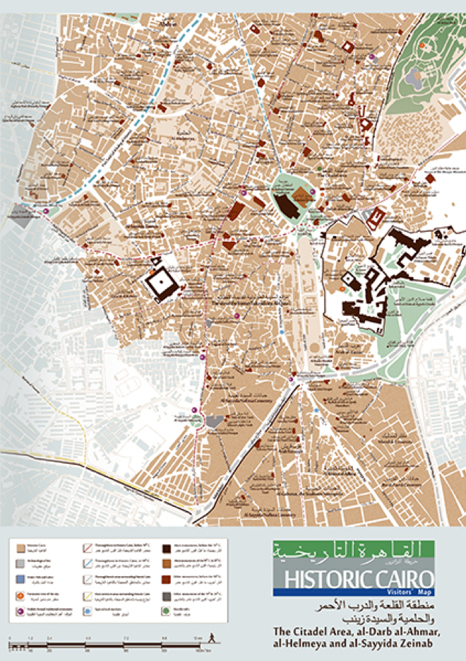 """A map of Historical Cairo. It includes the al-Khalīfa area under the name """"the location of the Tulunid city, al-Qaṭa'i`. Source: Urban Regeneration Project for Historic Cairo 2019"""