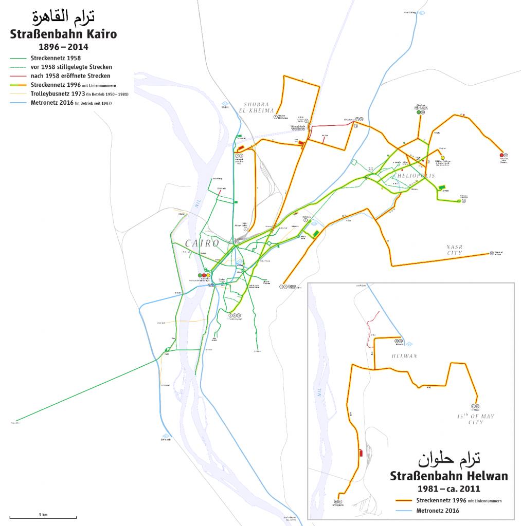شبكة ترام القاهرة منذ عام 1896 – مع تداخل مع خطوط المترو. ويمكن للتشابك بين الترام والمترو أن ينهض بإمكانية التنقل الحضري في القاهرة (دوربيكر، غير مؤرخ).